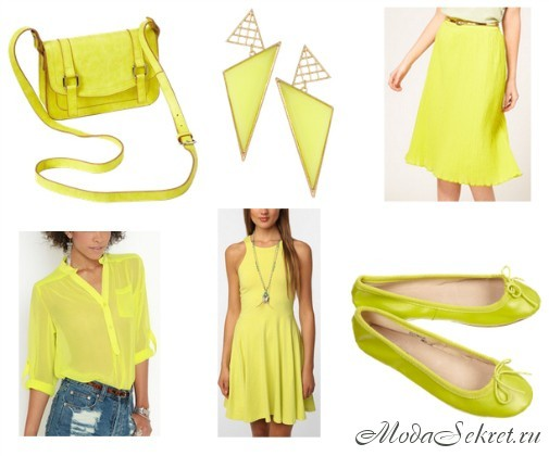 модные цвета лето 2014