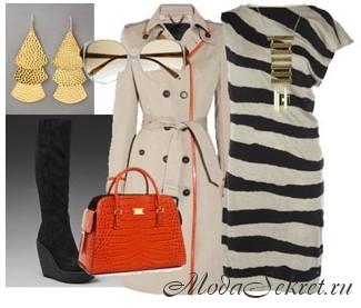 как красиво и модно одеваться