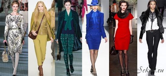 Какие цвета в моде осенью 2017