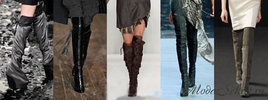 модные сапоги осень зима 2017-2018
