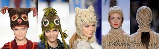 Вязаные шапки осень зима 2017-2018
