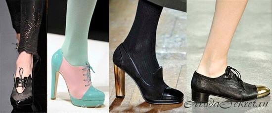 Модная обувь осень-зима 2015 2016