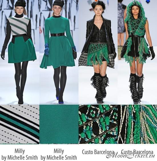 модные цвета зима 2017-2018