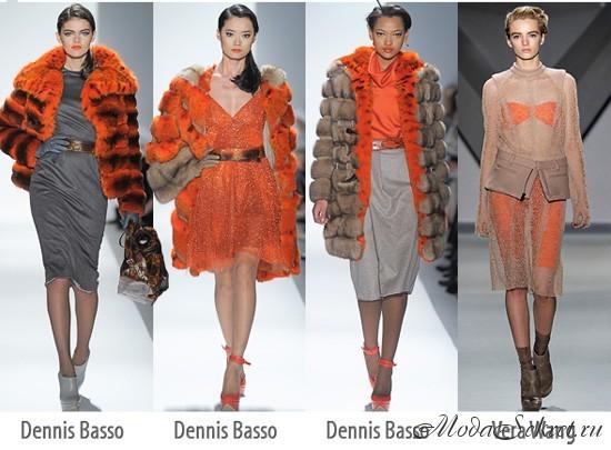 модные цвета зима