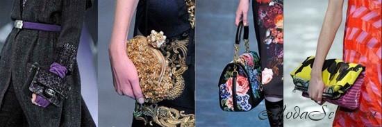 какие сумки в моде осень этого года
