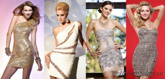 новогодние платья