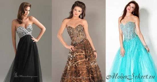 выпускные платья этого года года