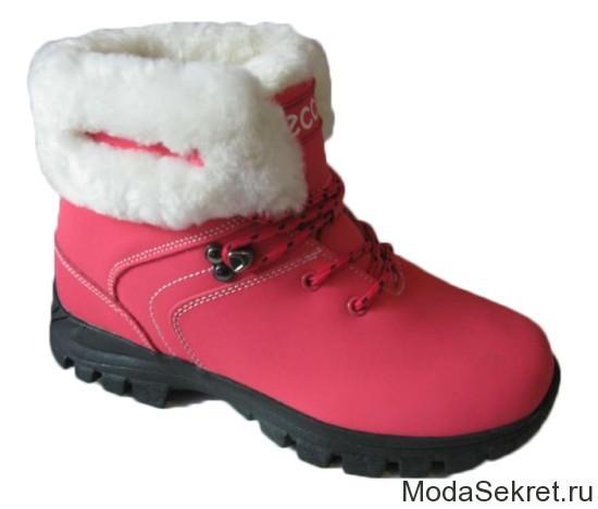 розовые ботинки ecco для женщин