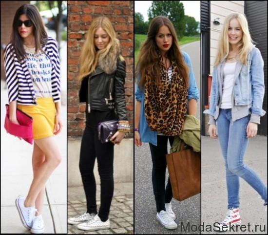 четыре красивые девушки в кедах белого цвета