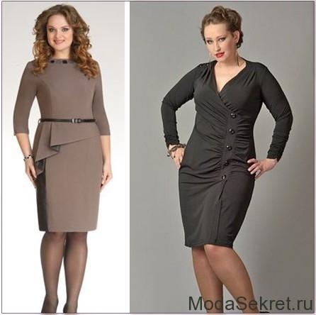 Платья для полных женщин почтой