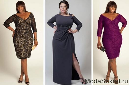 модели больших размеров демонстрируют коктейльные платья