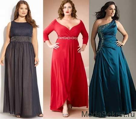 Три полные модели позирует в платьях разных цветов