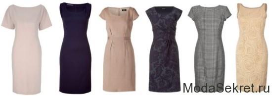 пять фасонов платьев