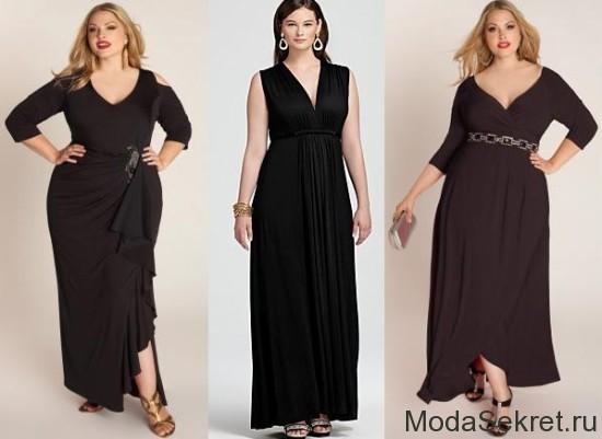 длинные черные платья для полных девушек