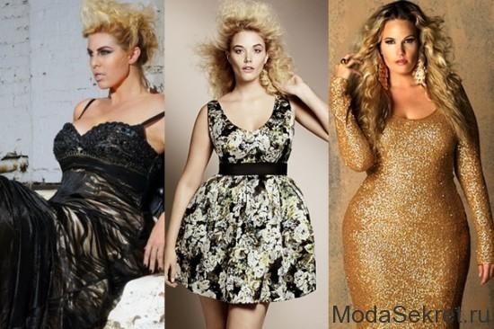 разные цвета и фасоны платьев большого размера