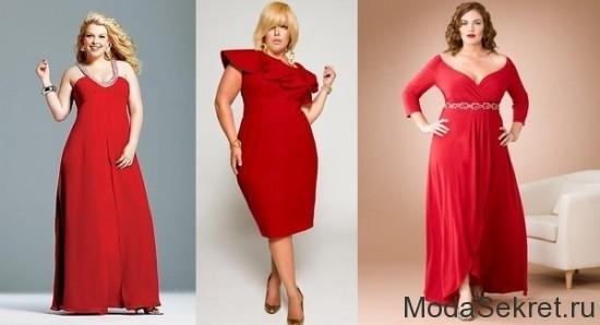 три варианта красного платья