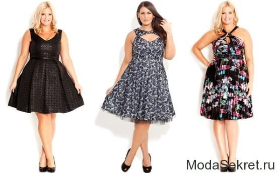 стильные платья на полных девушках