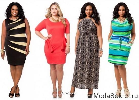 платья больших размеров разной длины и цветов