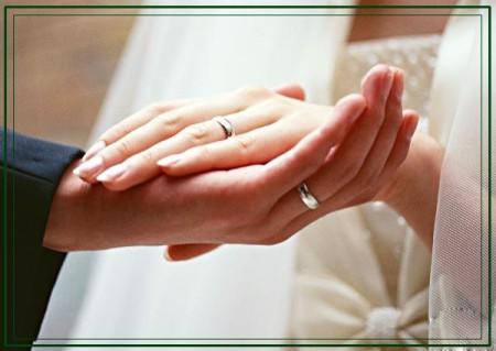 Обряды связанные с обручальным кольцом