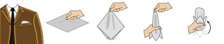 Сложенный 4 раза платок