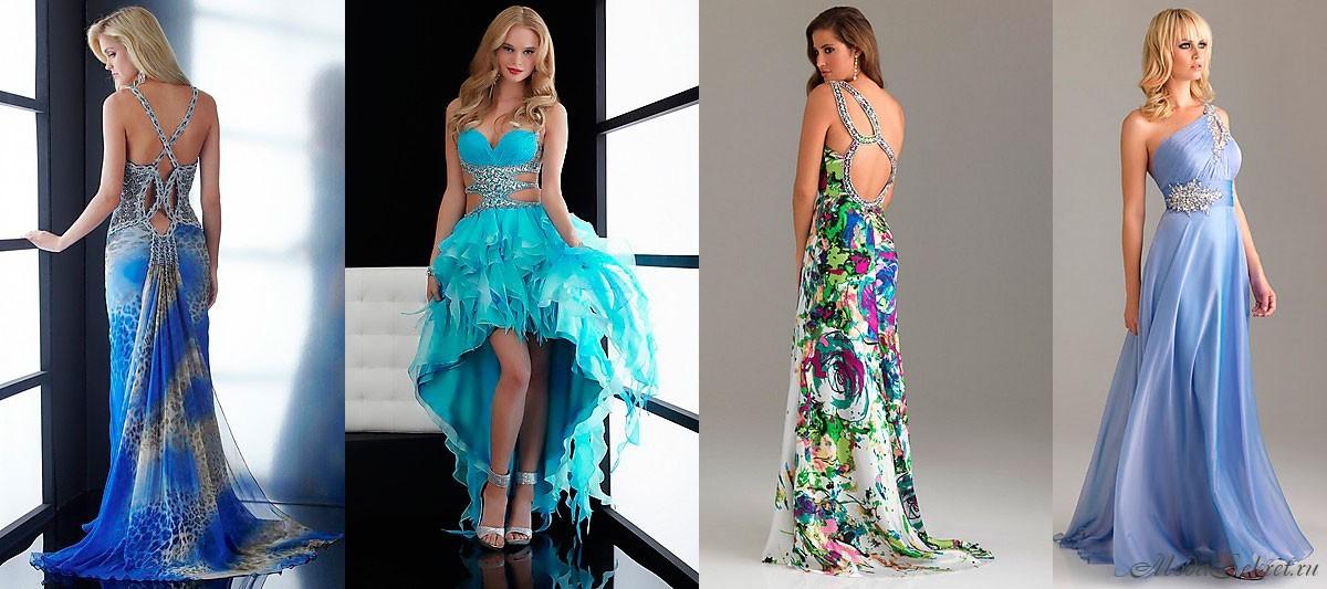Выпускные платья 2012 - Сибирский.  Апрель- самое время задуматься о...