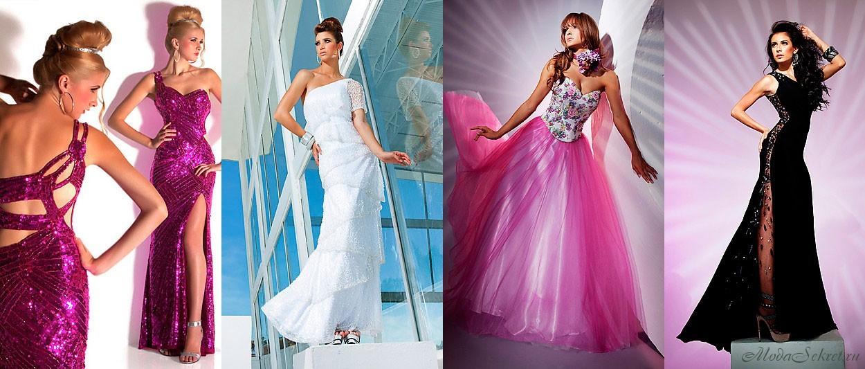 Выпускные платья 2012 фото Мода и стиль.