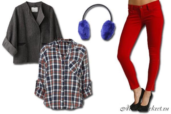 Рыжий жилет с чем носить