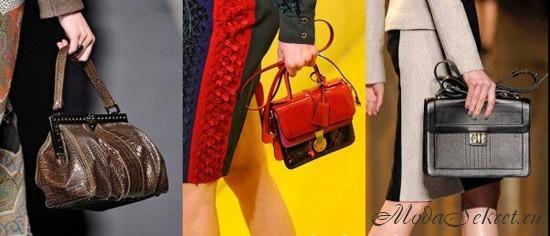 Модные сумки осень-зима 2012-2013.