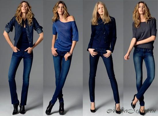 Фотка из раздела джинсы с завышенной