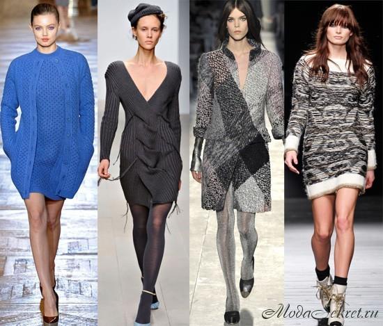 Мода осень зима 2015 2016 вязаные платья