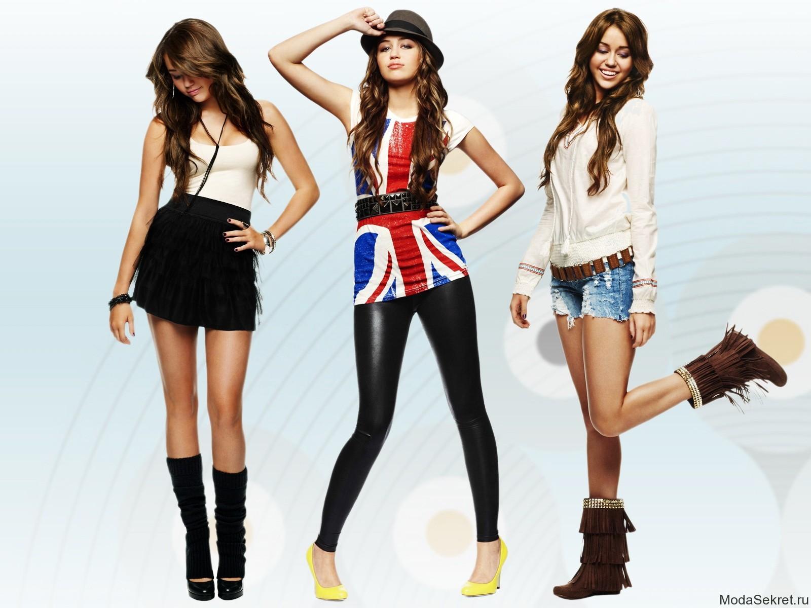 Сайт модной молодежной одежды