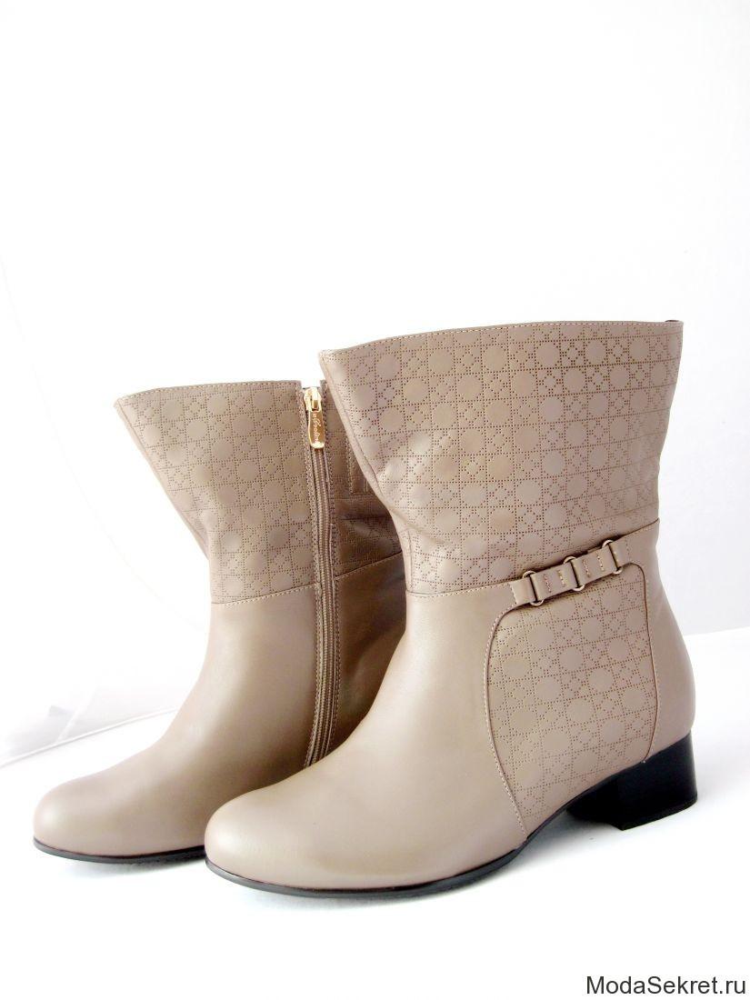 Ортопедическая обувь для девочки 17 размер