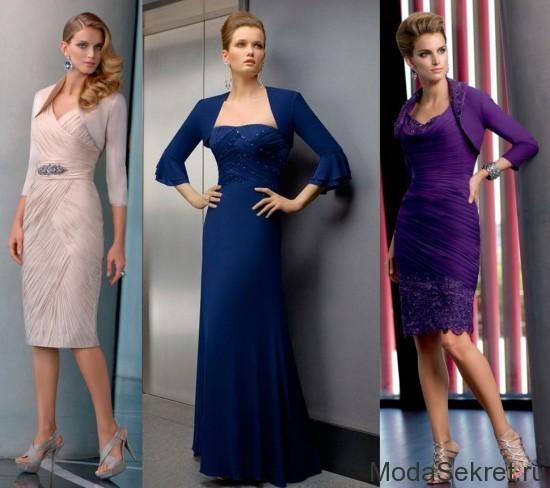 Женские вечерние деловые платья костюмы
