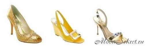 Туфли на выпускной - фото