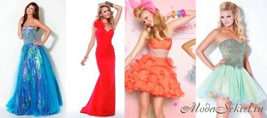 Выпускные платья на фото