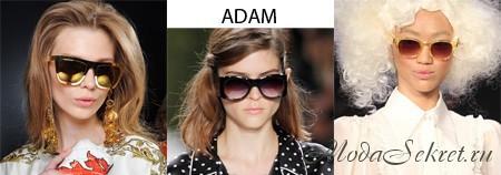 Модные очки в этом году