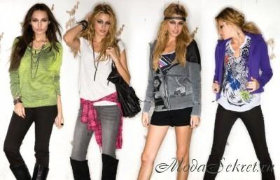 Как одеваться стильно девушке. Как выглядеть стильно