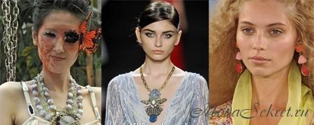 Модные ювелирные украшения