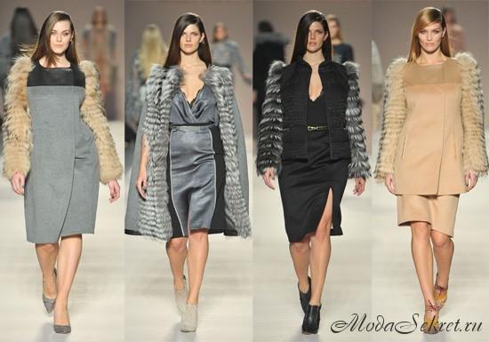 Мода для полных осень-зима 2017-2018