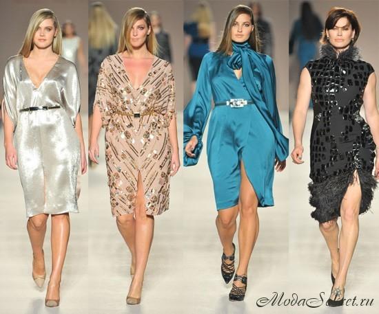 Мода для полных женщин осень 2012