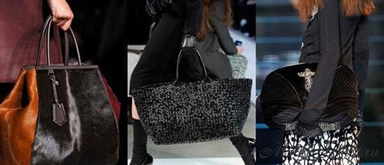 Сумки 2012-2013 - Fendi, Bottega Veneta, Versace