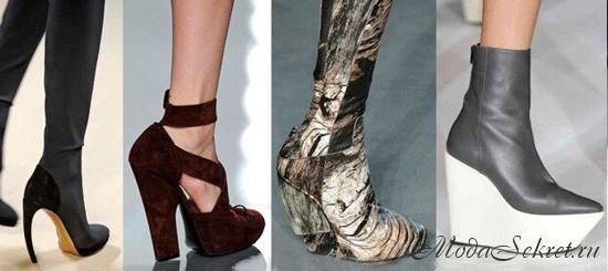 модная обувь этой осени