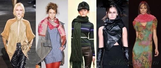 Модные шарфы осень-зима -