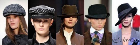 Модные головные уборы осень зима -