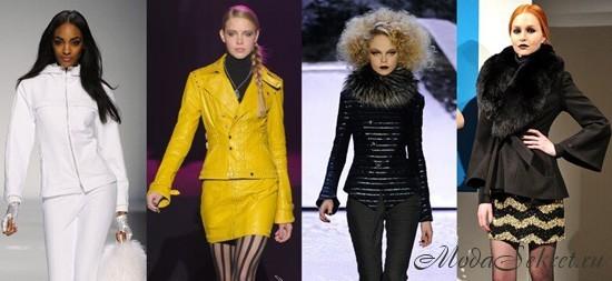 Модные куртки осень