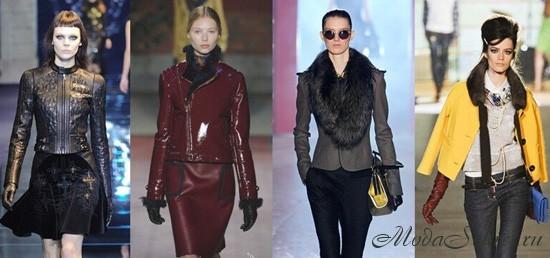 Модные куртки осень зима -