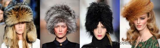 Меховые шапки осень зима -