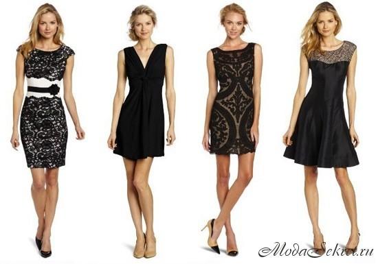 платья на новый год