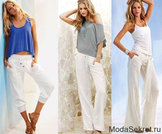 белые джинсы с майками