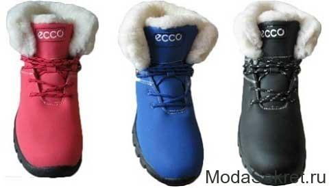 три расцветки зимних ботинок